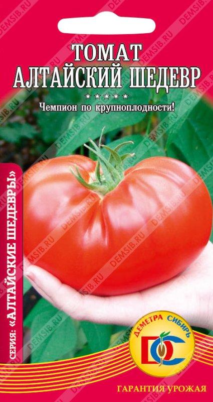 томат алтайский шедевр отзывы фото