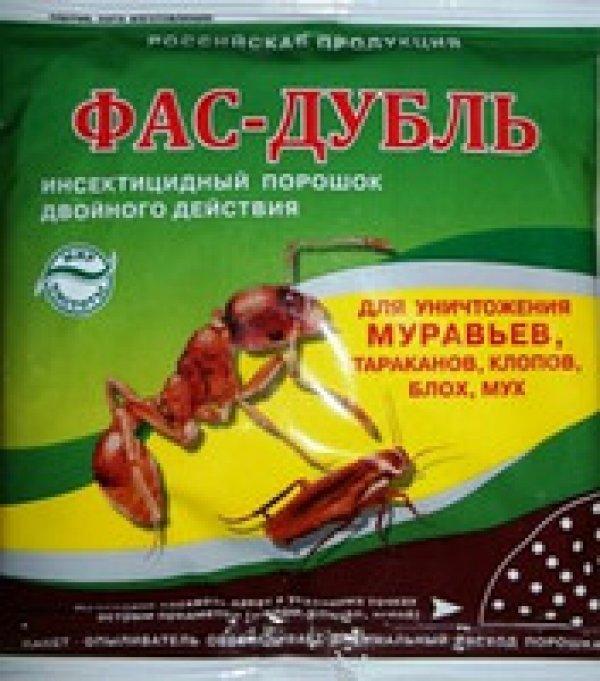 Фас Дубль Инструкция